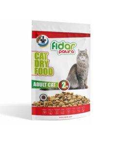 غذای خشک گربه بالغ، ۲ کیلوگرمی، برند فیدار پاتیرا