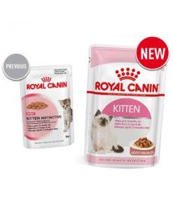 پوچ بچه گربه ۴ تا ۱۲ ماه در آبِ گوشت، ۸۵ گرمی، برند رویال کنین 2