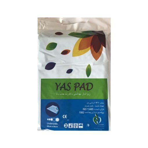 Sinavet Yas Pad Under Pad 6090cm 5 pcs