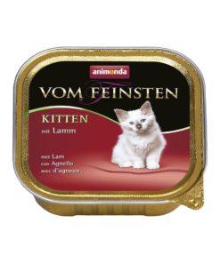 غذای کاسه ای مخصوص بچه گربه حاوی گوشت بره 100 گرمی برند ووم فیستن