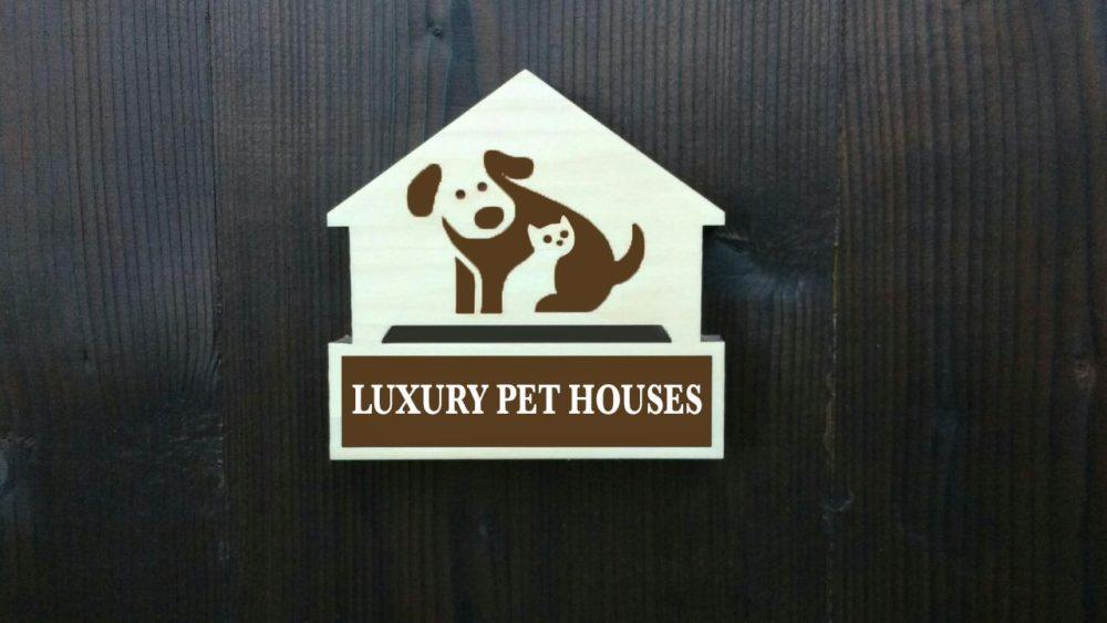 لوگوی خانه لوکس حیوانات