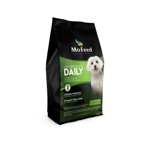غذای خشک توله سگ نژاد کوچک، 2 کیلوگرمی، برند مفید