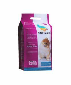 غذای خشک سگ بالغ نژاد کوچک، 2 کیلوگرمی، برند مفید