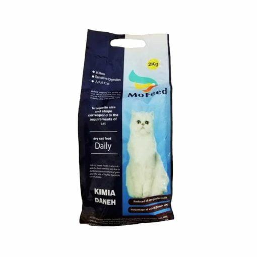 غذای خشک گربه بالغ، 2 کیلوگرمی، برند مفید