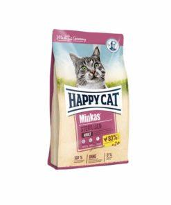 غذای خشک گربه بالغ عقیم شده، 1.5 کیلوگرمی، مدل مینکاس، برند هپی کت