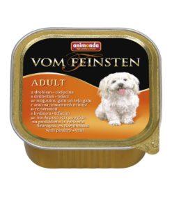 غذای کاسه ای مخصوص سگ بالغ، حاوی گوشت پرندگان و گوساله، 150 گرمی، برند ووم فیستن