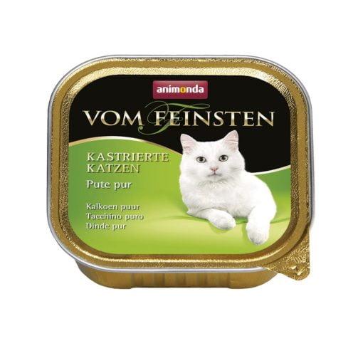 غذای کاسه ای مخصوص گربه عقیم شده، حاوی گوشت بوقلمون، 100 گرمی، برند ووم فیستن