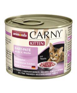 کنسرو مخصوص بچه گربه تازه از شیر گرفته شده، پاته، 200 گرمی، برند کارنی
