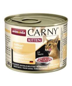 کنسرو مخصوص بچه گربه، پاته حاوی گوشت پرندگان، 200 گرمی، برند کارنی