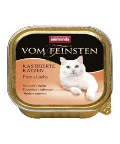 غذای کاسه ای مخصوص گربه عقیم، حاوی گوشت بوقلمون و ماهی سالمون، 100 گرمی، برند ووم فیستن
