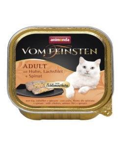 غذای کاسه ای مخصوص گربه بالغ، مغز دار، حاوی مرغ و فیله ماهی سالمون و اسفناج، 100 گرمی، برند ووم فیستن