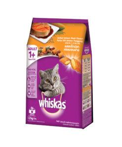 غذای خشک گربه بالغ، حاوی ماهی سالمون، 1.2 کیلوگرمی، برند ویسکاس