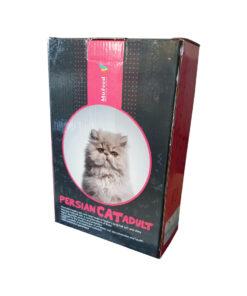 غذای خشک، گربه پرشین بالغ، 1 کیلوگرمی، برند مفید