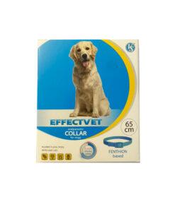 قلاده ضد کک و کنه، مخصوص سگ، بزرگ، 65 سانتیمتری، برند افکت وت