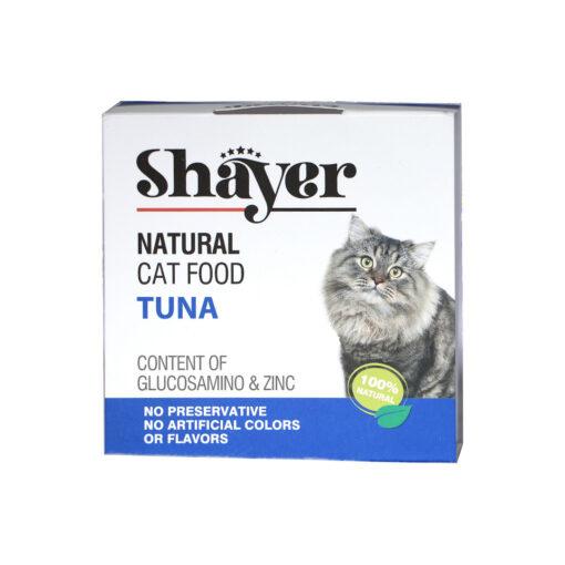 کنسرو مخصوص گربه، نچرال، حاوی ماهی تن، 110 گرمی، برند شایر 1