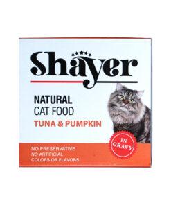 کنسرو مخصوص گربه، نچرال، حاوی ماهی تن و کدو حلوایی، 110 گرمی، برند شایر 1