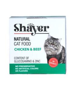 کنسرو مخصوص گربه، نچرال، حاوی مرغ و گوشت گوساله، 110 گرمی، برند شایر 1