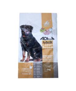 غذای خشک سگ بالغ نژاد بزرگ، مرغ و سبزیجات، برند ادی داگ
